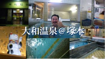 daiwa8.jpg